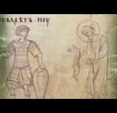 Embedded thumbnail for История Лавришевского Евангелия